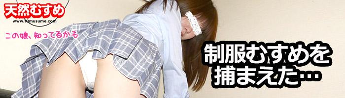 10 Musume