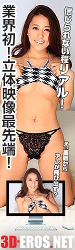 3D無修正アダルト動画 3D-EROS.NET