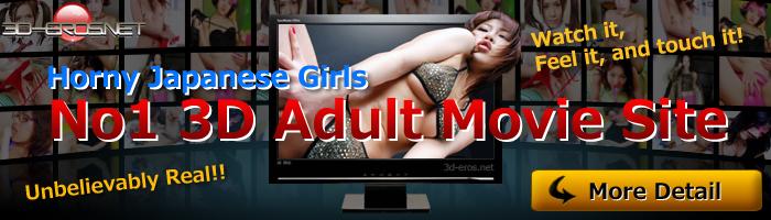 asian 3d porn movie site