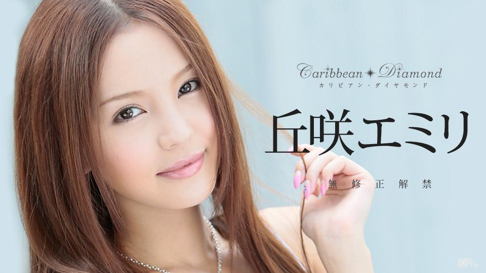 カリビアン・ダイヤモンド Vol.5