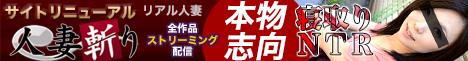 女風呂 アオガチョウ 日本フェラチオ振興会 アダルトトレイン オルフェンズ 骨髄バンク 骨髄 無料で、いやらしい言葉ばかり話す若い女のだけの無修正 UTAU スーパーボウル ビデオ・ザ・ワールド ストリッパー 免許更新