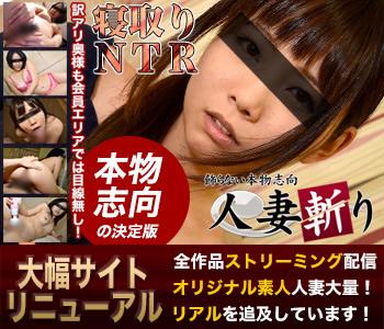 エロ動画 人妻斬り></a>          <!--投稿記事-->                         <ol class=
