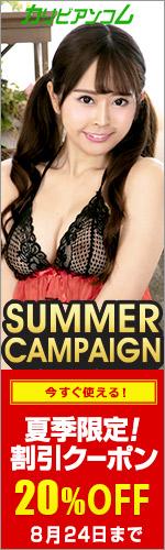 カリビアンコムの画像。AV女優の無修正アダルト動画No.1サイト。
