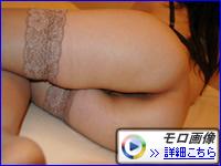 久保 実咲「37才 美形の若奥様」