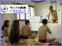 チェ・オムジ、キム・ナヨン、キム・スジン マニアックマックス1
