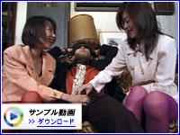 高橋裕香、かおり マニアックマックス1