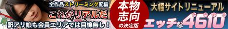 無修正動画エッチな0930姉妹サイト