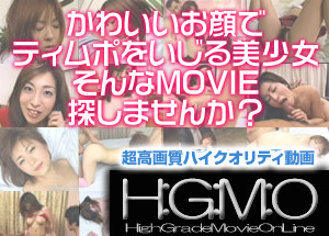 H:G:M:O