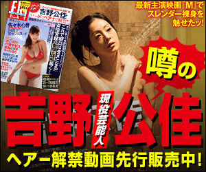 【人妻】裸エプロンの人妻、朱音ゆい出演の動画。激かわ!こんな人妻と俺も裸エプロンプレーしてぇーーー!! 朱音ゆい-人妻