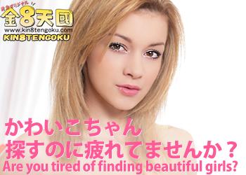 洋物オリジナル動画サイト