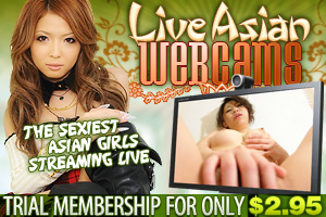1407011 b Steamy Pussy – Call dolls and Asian Webcams and Live asian Webcam chicks – dildo in her rear.
