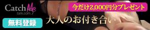 【フェラ動画】時間が止まっている中でイラマチオを敢行しちている動画ですがおもろいっす!!