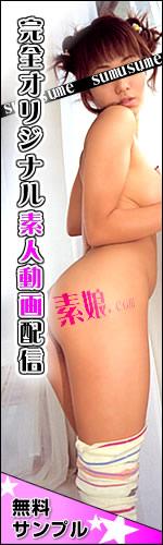 素娘.com