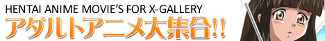 X-Gallaly