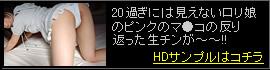 オリジナル素人動画「エッチな4610」