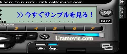 URAMOVIE.COM