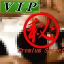 中国富裕層の乱痴気遊び 5