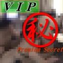 中国富裕層の乱痴気遊び 6