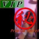 中国富裕層の乱痴気遊び 11