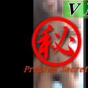 中国富裕層の乱痴気遊び 12
