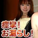 桝野 彩子