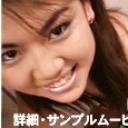 トリプルキャスト 〜超ヤリマン18歳〜