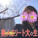 ★美人エリート女子大生【生ハメ/高画質】※万引き!美人エリート学生の悲劇...