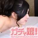 雪乃 アナルを捧げる女 ~ YUKINO ~