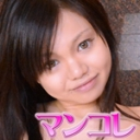 別刊マンコレ126