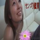 【センズリ鑑賞】※19歳の可愛い女の子にセンズリみて貰いました。