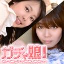アナルを捧げる女DX ~ MOMOKA & AYUMI ~