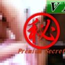 中国富裕層の乱痴気遊び 7