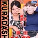 KURADASHI24