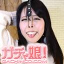 M女志願スペシャルエディション ~ KEIKO ~