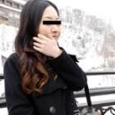 露出温泉不倫旅行 42 - 中野瞳の画像