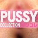 PUSSY COLLECTION スレンダーエンペラーちゃんのおまんこをじっくり観察 プシコレ EMPERAの画像