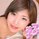 別刊マジオナ124 - 桜の画像