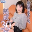 熟成生12 - 祥子の画像