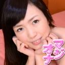 別刊マジオナ125 - ナミの画像