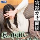実録ガチ面接134 - 真由子の画像