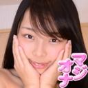 別刊マジオナ126 - 美和の画像