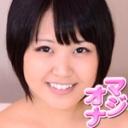 別刊マジオナ127 - 有希の画像