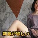 日高 知子の画像
