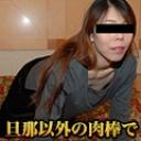 田村 美香の画像