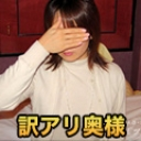崎元 恵美子の画像