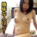 三塚 梨乃の画像
