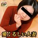 上嶋 香苗の画像
