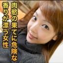 本藤 有希子の画像