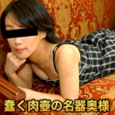黒沢 昌子の画像