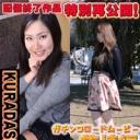 KURADASHI17 他 - わかこ、リサの画像